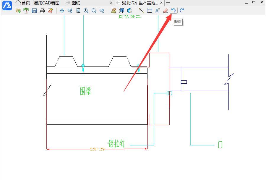 cad迷你看图错误中展开小头步的软件圆管cad命令图中大怎么撤销上一图片