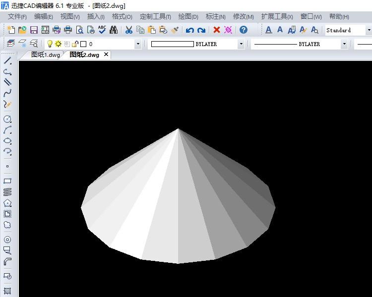 第一步:在cad中绘制圆锥体可使用如下方法:①菜单栏:在绘图工具栏中