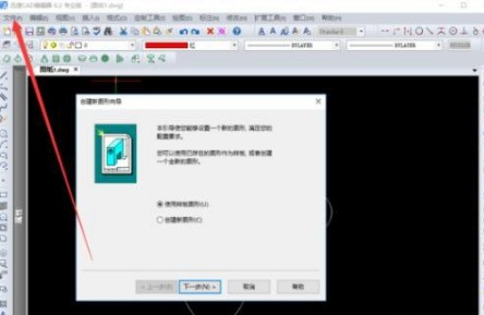 在CAD剪切的时候安装设计命令使用中国200864cad绘制图片