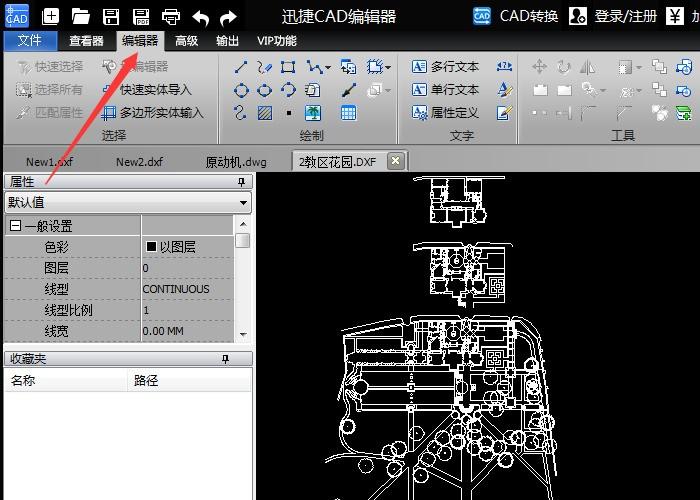 在CAD绘制图纸时把两张CAD广场合并成图纸图纸楼层财富底特律图片