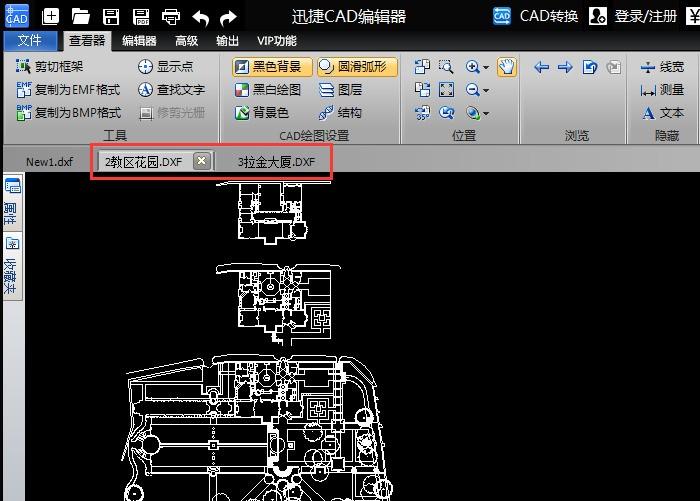 在CAD绘制图纸时把两张CAD图纸合并成cad土建图纸视频图片