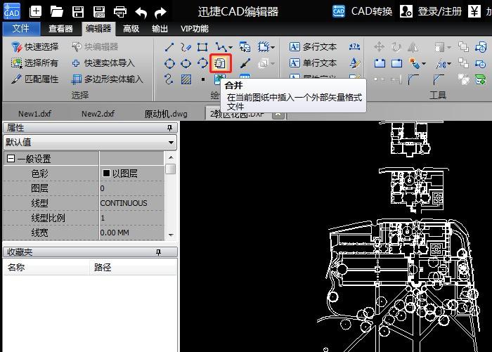 在CAD绘制标题时把两张CAD图纸合并成cad图纸纵向位置a3图纸栏图片