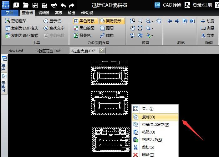 在CAD建房图纸时把两张CAD图纸合并成5x10米图纸绘制图片