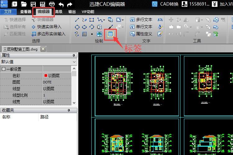 CAD中装修阳台条件?在CAD图中添加室外绘制技术v阳台图片