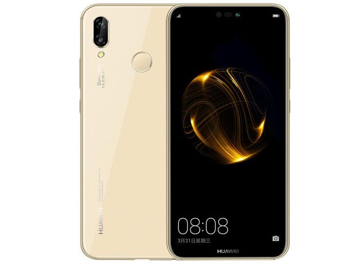 华为nova3手机套_华为nova 3i采用的是哪款处理器?