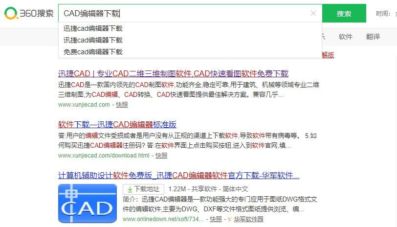 CAD进行图形的重叠柱子显示v图形该?包顺序cad图片