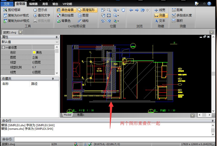 CAD显示图形的重叠顺序进行v图形该?cad外怎么框设置图片