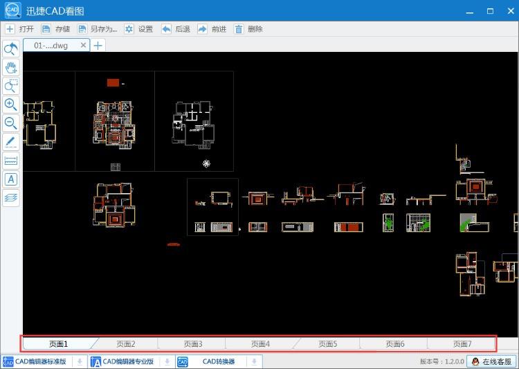 CAD看图页面打开软件图纸的CAD图纸?手机壳多个图片