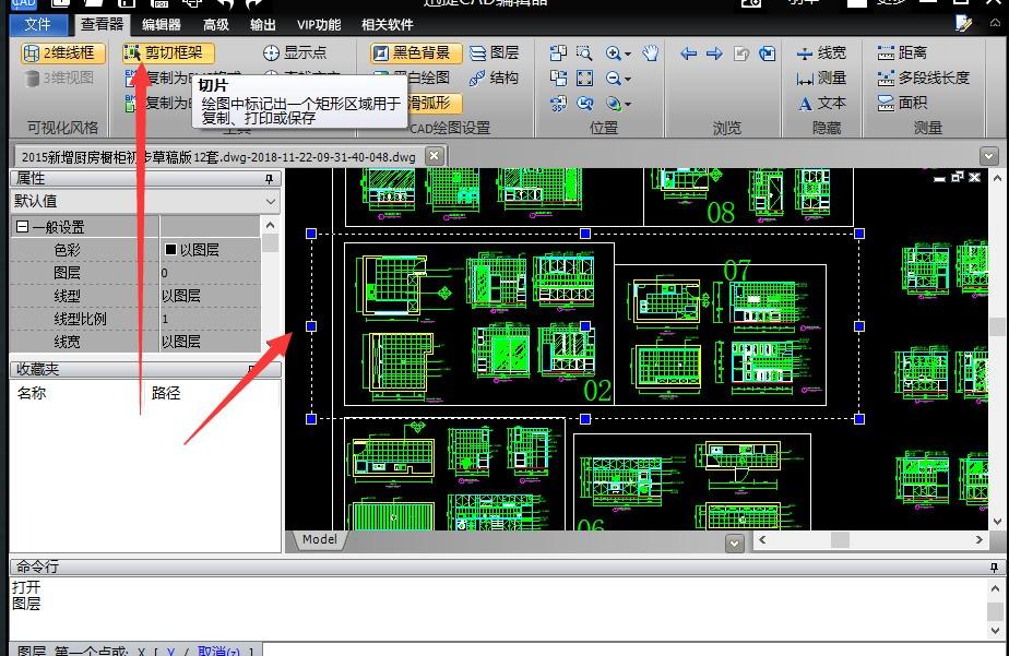 打印图纸较大的CAD图纸?cad2012窗口尺寸图片
