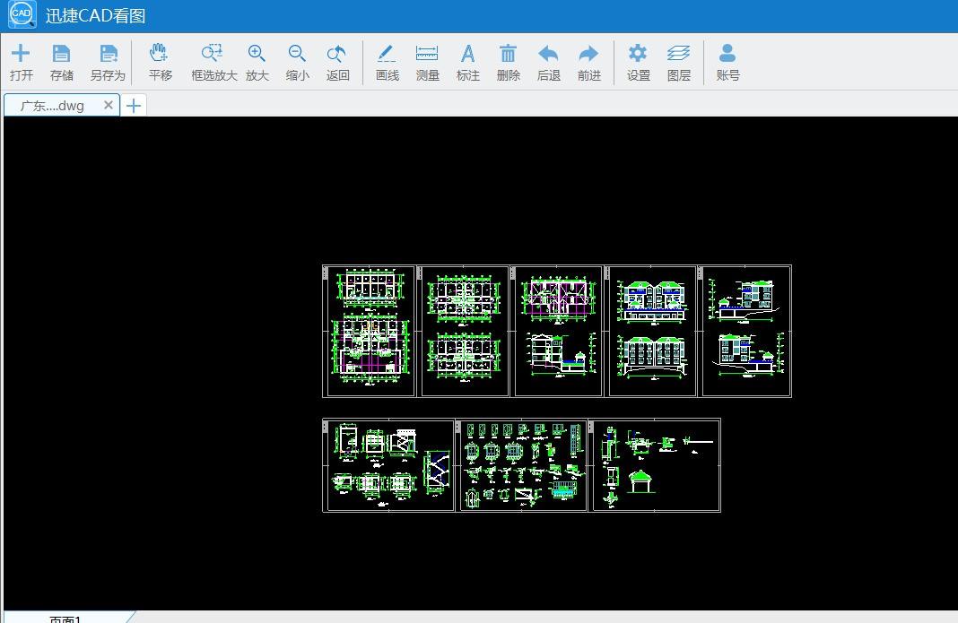 对CAD系统文件进行平移?cad/cam的图形原则选择硬件图片