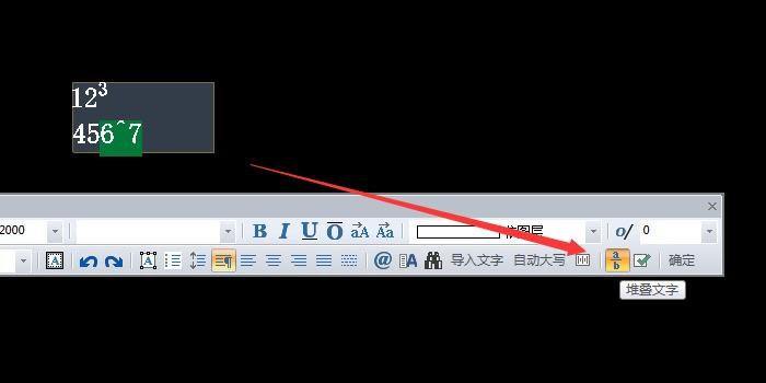 给CAD上标中的数字的下标图纸?十字绣钥匙扣图纸图片