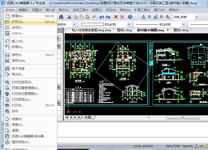 设计图中的CAD图形缩略到一起了?cad2007重叠图图片