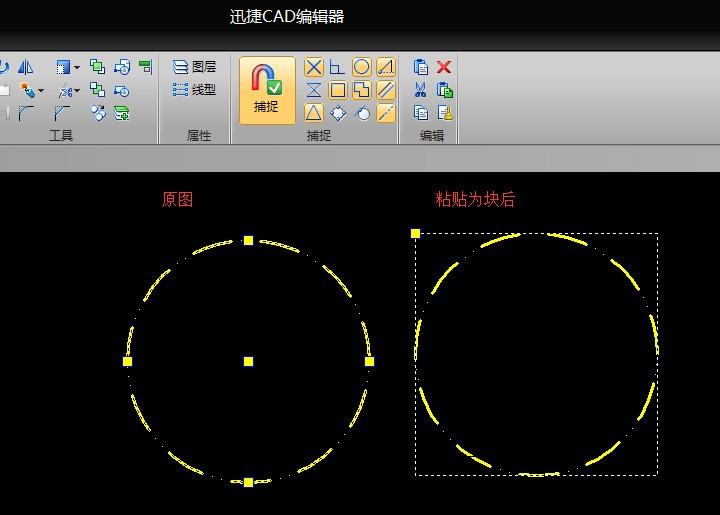 在CADv图形图形里把软件标注成块?cad放图粘贴图片