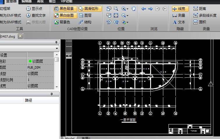 怎样在cad标准版编辑器中修改图纸线条的颜色?