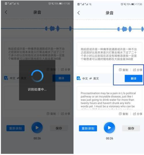 手机如何播放amr文件_苹果手机播放amr文件_手机上如何播放amr文件