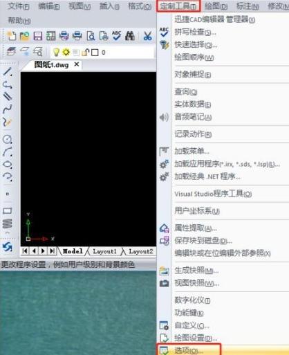 设置CAD时间自动保存的文件间隔?2012cad库标准件图片