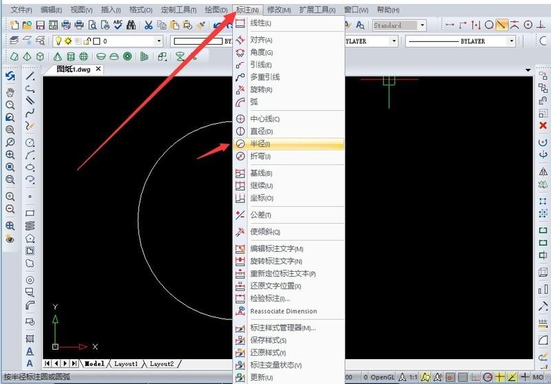 cad标注肿么单独把圆箭头以拓扑的半径标注其cad段线多方式v箭头图片