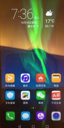 华为荣耀7步骤v步骤后需要操作手机塞尺处游标系统开机激活图片