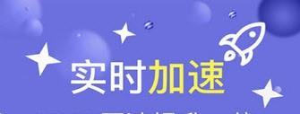 老王学习器v2.2.14上谷歌