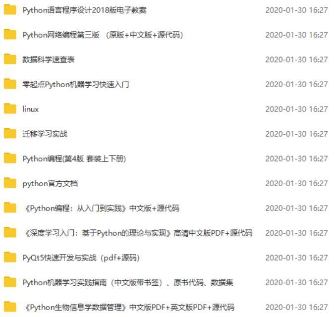 300本Python电子书+源码,血饮资源网