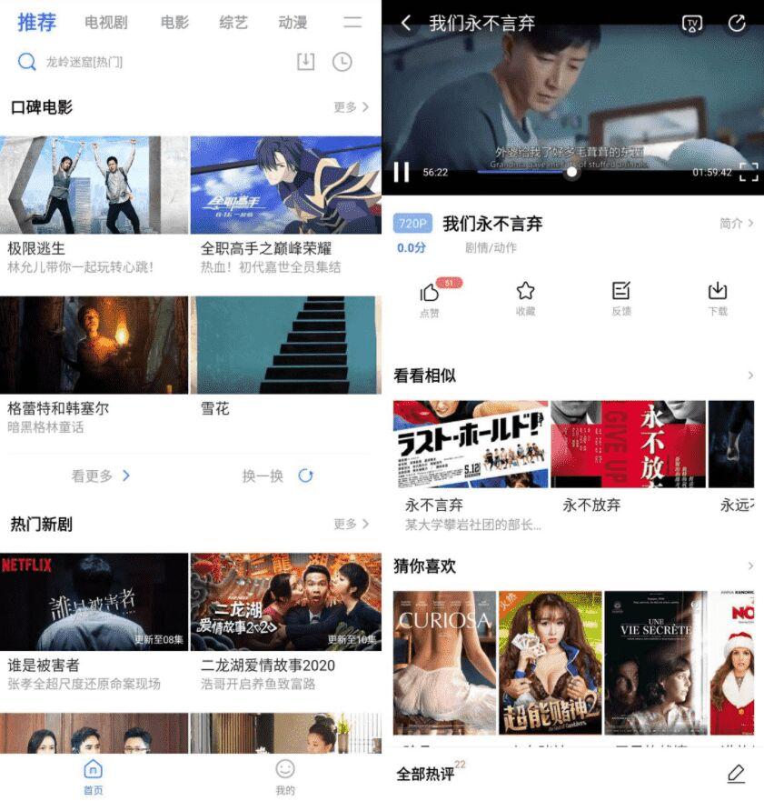 袋熊视频v1.5.2绿化无广告版