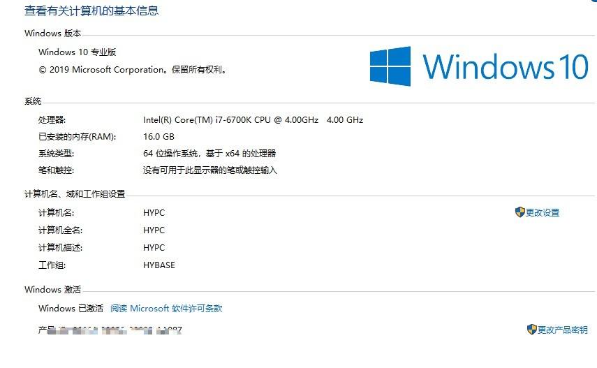 Win10全系统数字永久激活工具