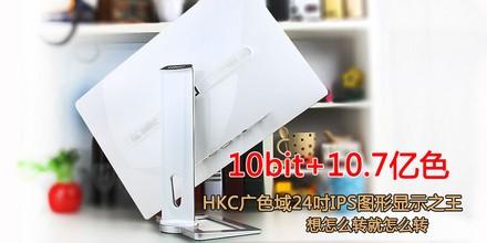 HKC T4000+评测图解