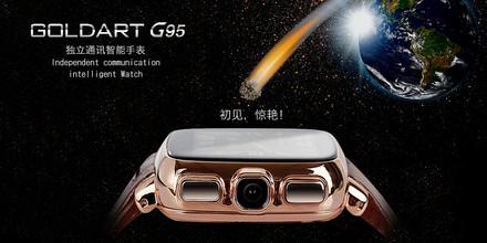Goldart G95评测图解