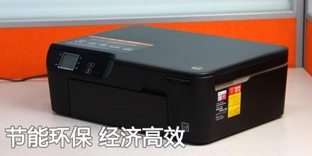 HP 3525评测图解