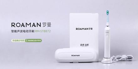 罗曼RM-ST8872评测图解