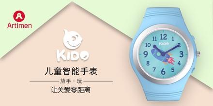 KIDO K1评测图解