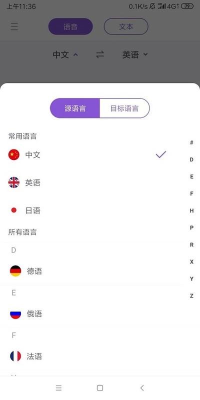 你好中英文如何切换?