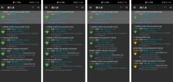 wifi6路由器哪个上网快?玩游戏用