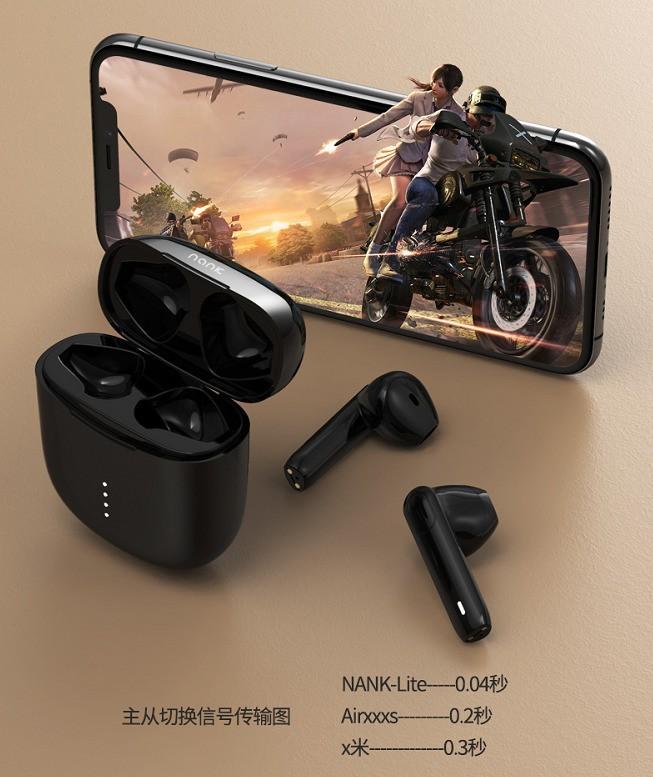 南卡新款的TWS耳机NANKLite都有哪些亮眼的地方?