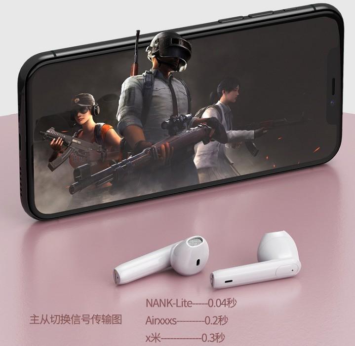 南卡发布的NANKLite半入耳蓝牙耳机值得购买吗?
