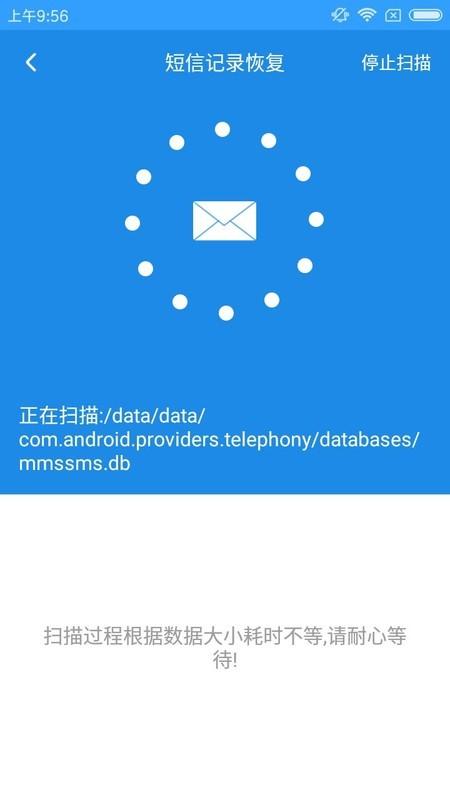 天语手机短信删除了怎么恢复回来?