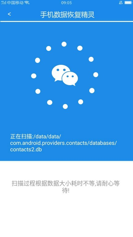 mate20 pro微信聊天记录删除了能不能恢复?怎么做