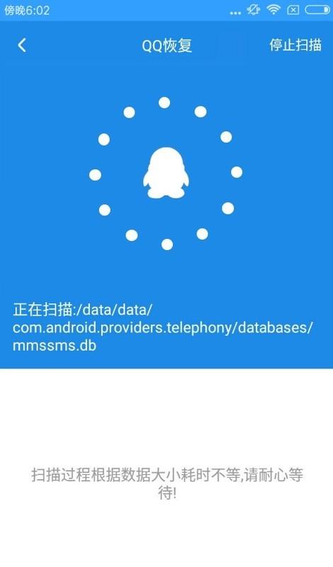 qq会员可以调出手机删除的聊天记录吗
