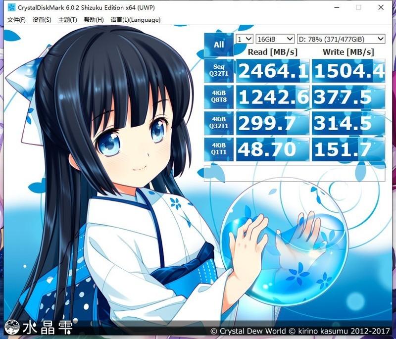 华硕z97-a 插pm961 只能跑pcie2.0x2?? 什么毛病?