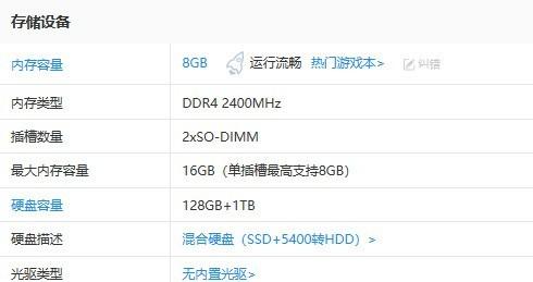 华硕yx560ud8550可不可以加装内存条,可以的话买那种 怎样装