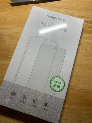 手机贴个钢化膜有用吗?