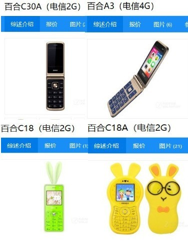 华硕ZenFone Max M2 电池容量?