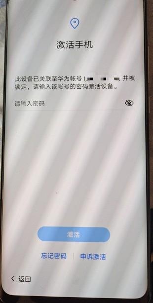 HUAWEI TAG-AL00手机忘记数字解锁密码密码怎么办?