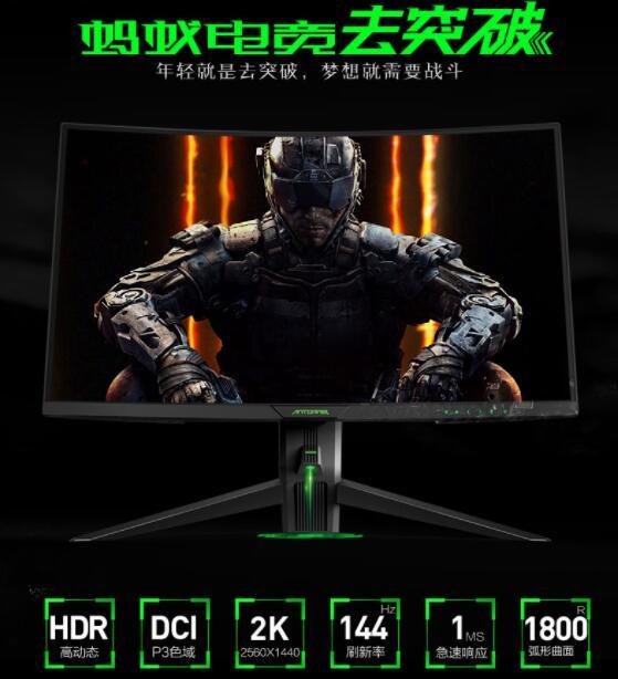 144hz,2K适合玩游戏的显示器有哪些推荐?