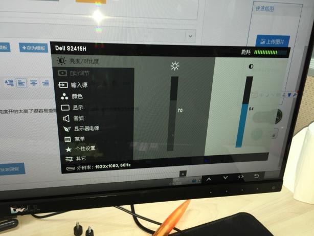 现代I23G显示器为何很刺眼