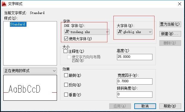 CAD安装了钢筋tssdeng.shx字体还是不能显示钢筋符号怎么处理?