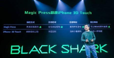 黑鲨 游戏手机2玩崩坏3怎么样?
