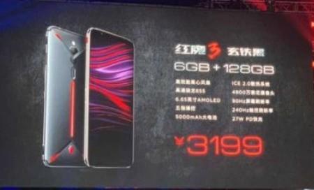 努比亚红魔游戏手机战地迷彩版什么时候发售?
