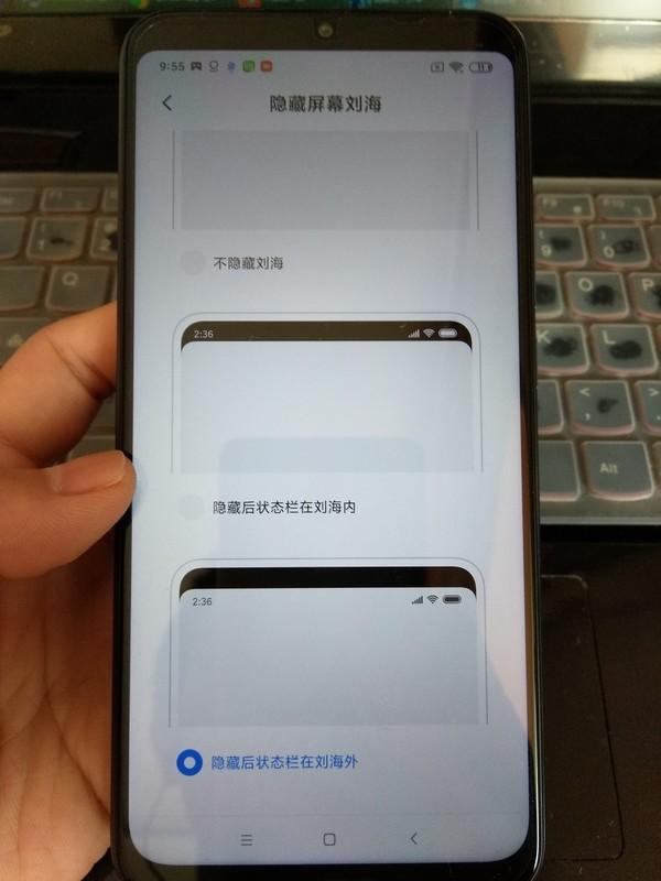 红米10X4g版挖孔屏有没有类似图片中隐藏刘海的功能?
