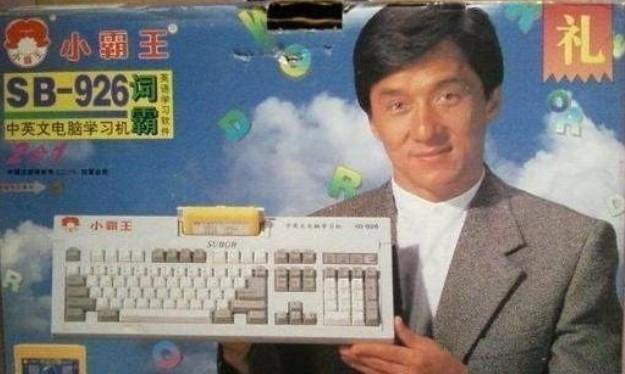 听说小霸王游戏机要重回市场了?